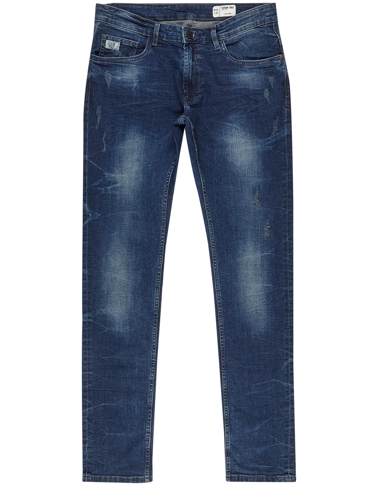 herren stone washed slim fit jeans im destroyed look. Black Bedroom Furniture Sets. Home Design Ideas