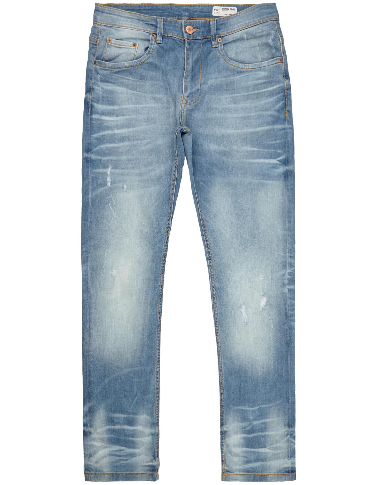herren slim fit jeans im destroyed look takko fashion. Black Bedroom Furniture Sets. Home Design Ideas
