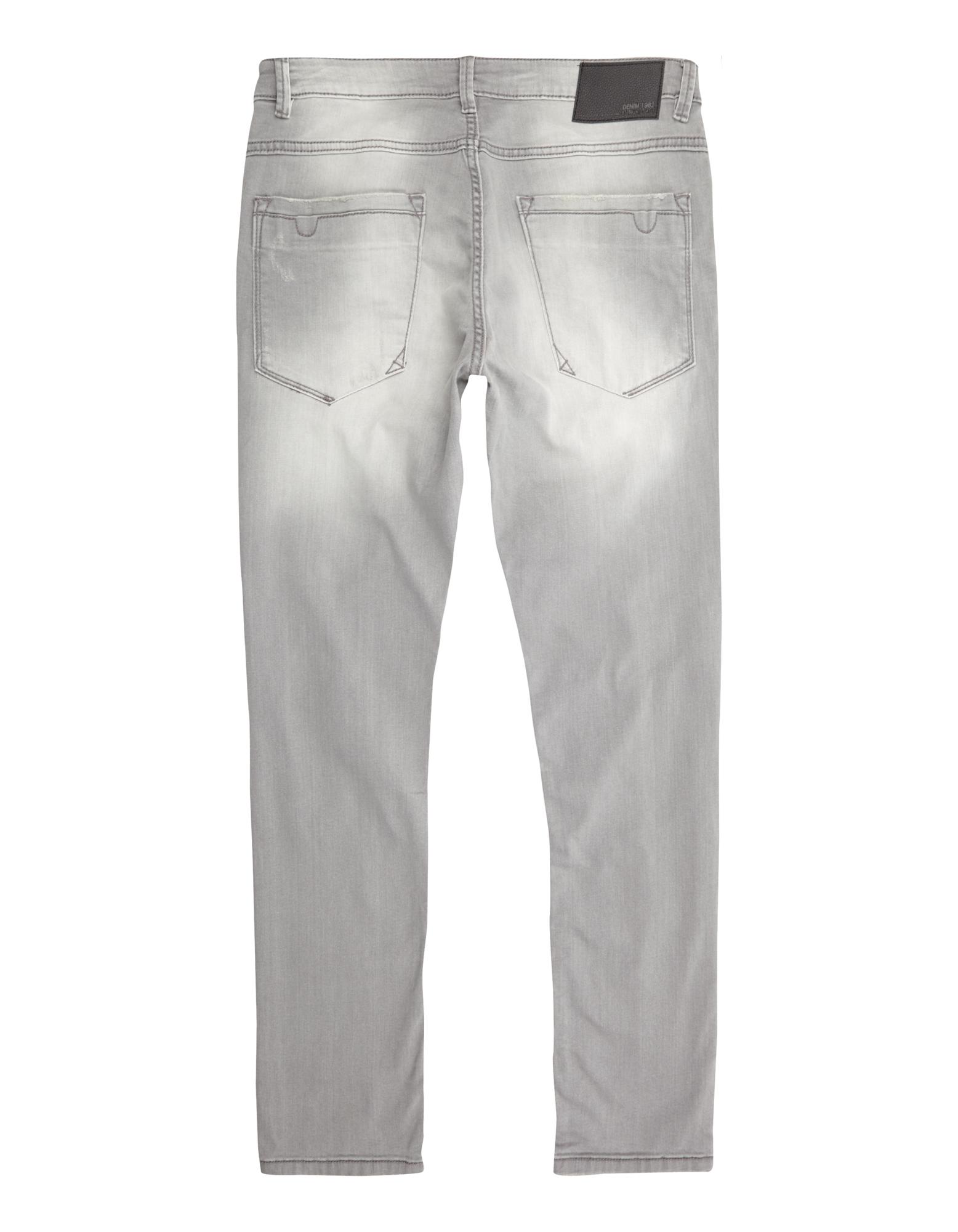 herren skinny fit jeans im destroyed look takko fashion. Black Bedroom Furniture Sets. Home Design Ideas