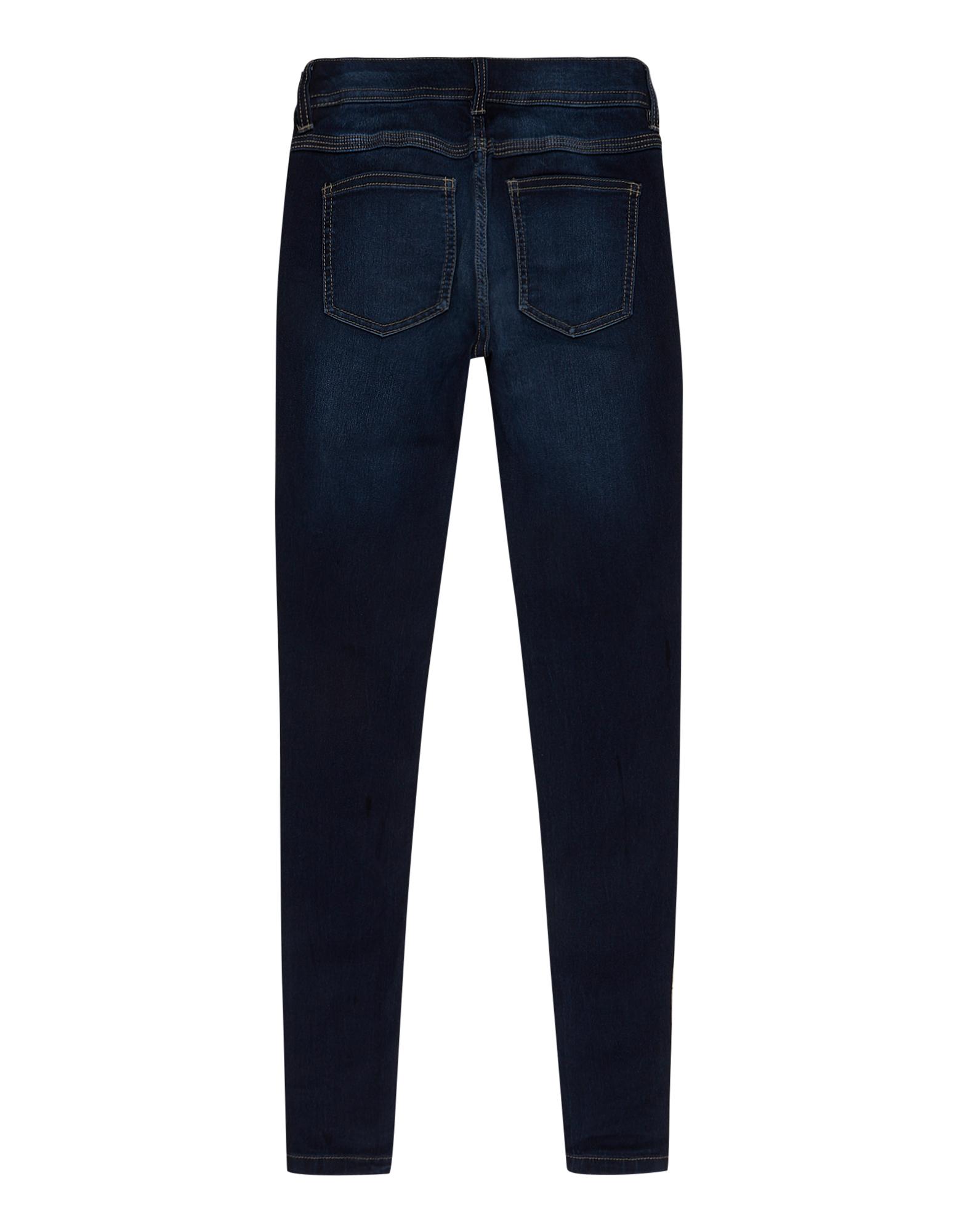 Damen Skinny Fit Jeans mit Knopfleiste Takko Fashion