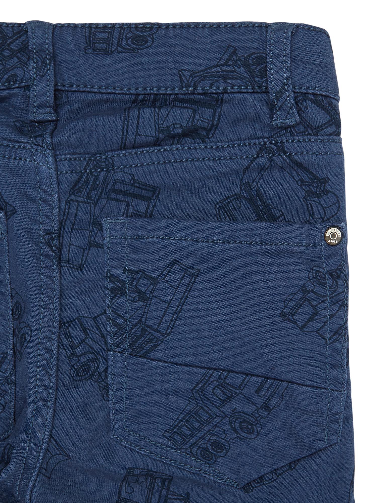 Jungen Skinny Fit Jeans aus Coloured Denim Takko Fashion